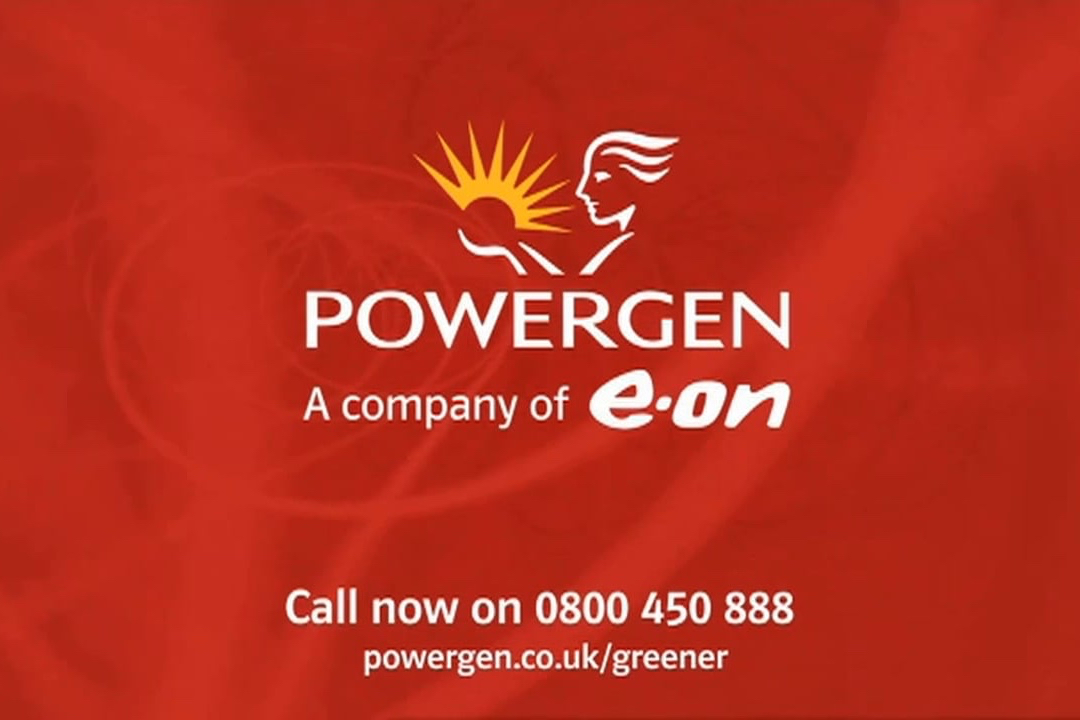 EON 'Helicopter'